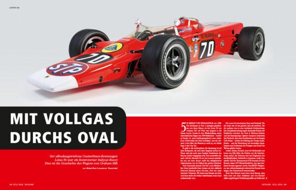 octane-magazin-35_shop-13_oct35_feature_lotus
